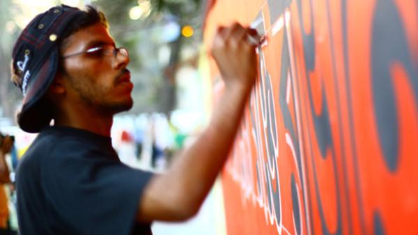 Graffiti - intresseanmälan