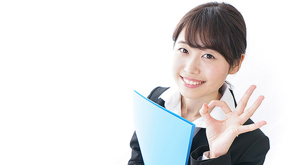 Japanska A1 del 4