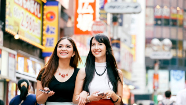 Japanska nybörjare - A1 del 1