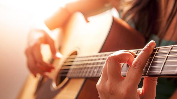 Akustisk gitarr nybörjare - prova på