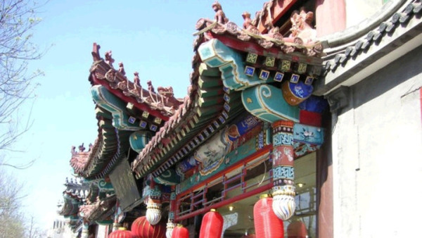 Kinesiska A1 del 2