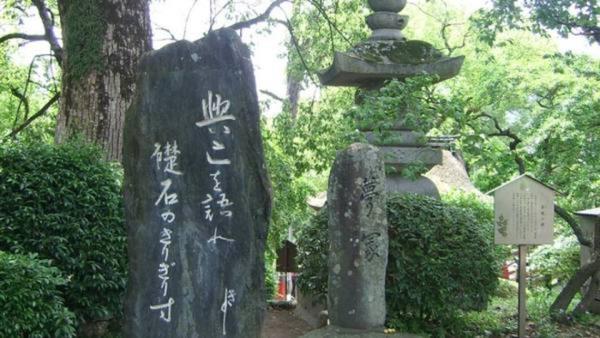 Japanska A2 del 5