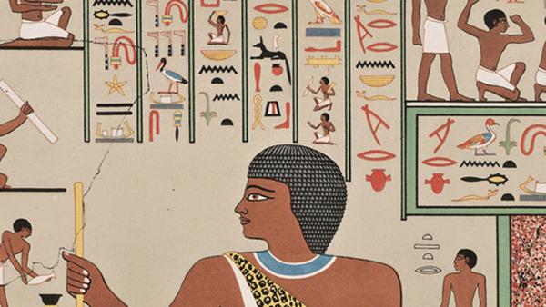 Egyptiska hieroglyfer 1