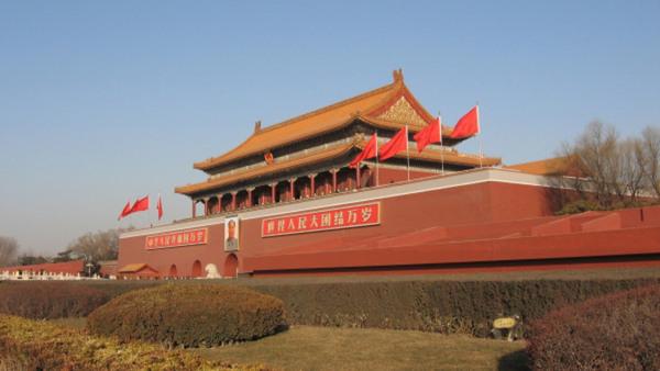 Kinesiska nybörjare - A1 del 1