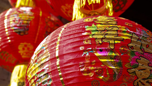 Kinesiska A1 del 4