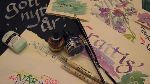 Bokstavsillustration och kalligrafi