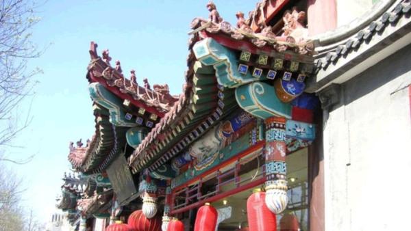 Kinesiska - kultur och språk i Beijing
