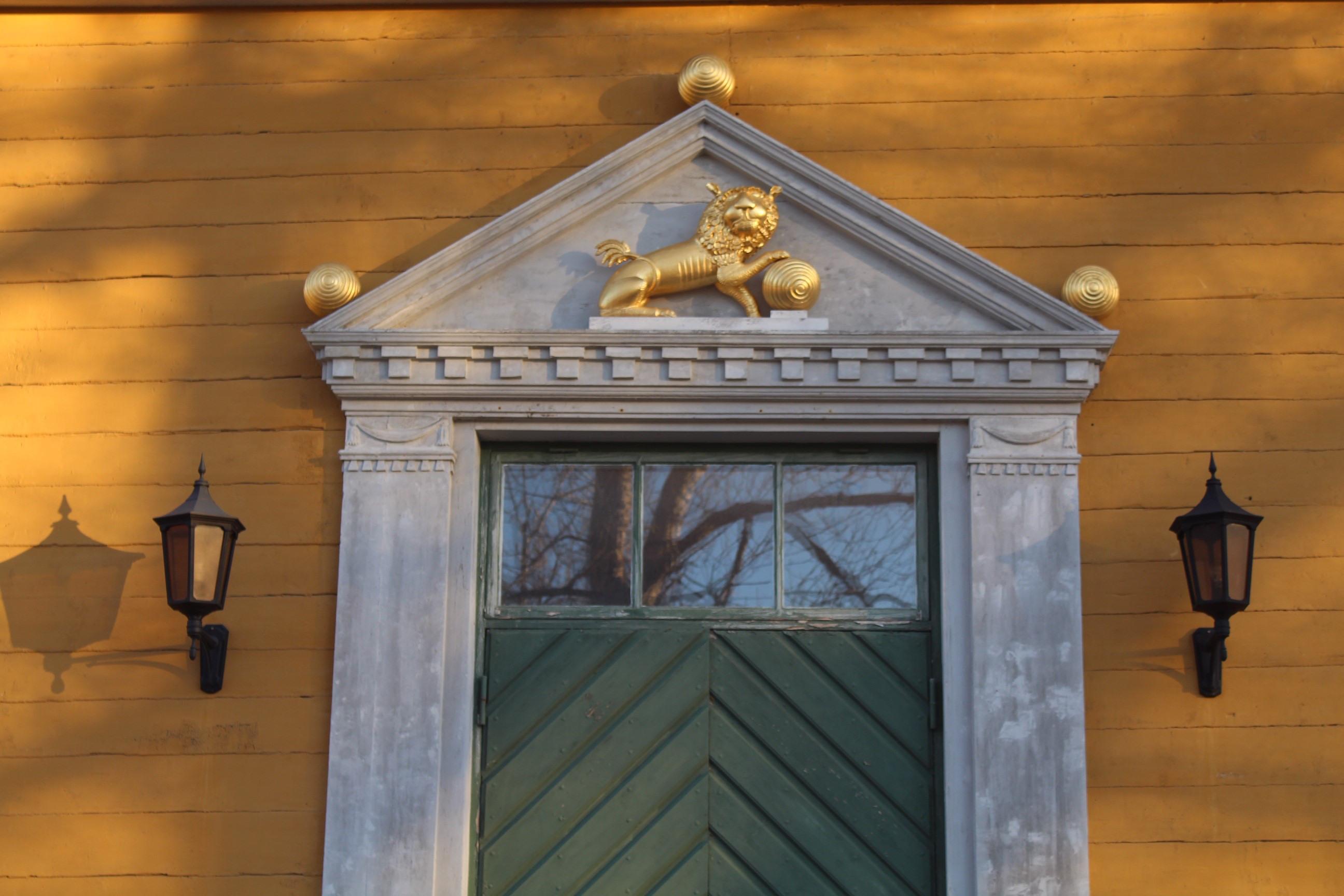 Svenska bruk & gårdar i Västerbotten